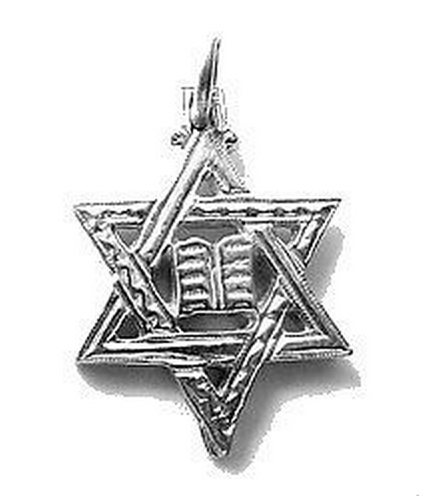 Jewish Pendant Charm Torah Star of david Genuine Authentic Sterling Silver .925