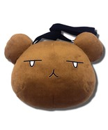 """Ouran High School Host Club Bear Head 9"""" Plush Crossbody Bag - $28.28"""