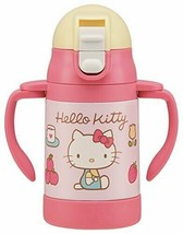 *SKATER Hello Kitty 70's both hands straw stainless water bottle STWM3 - $25.11