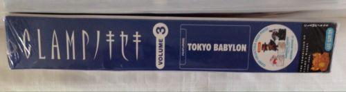 Clamp Collectible Chess Pieces Volume 3 Tokyo Babylon No Kiseki Bonus Manga