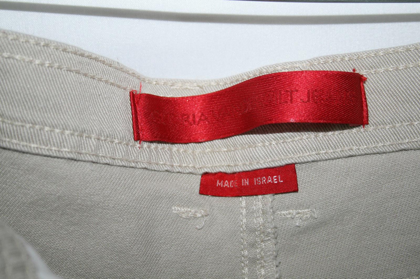 GLORIA VANDERBILT Beige  5 Pkt Stretch Jeans  Size 10 Petite    D281