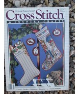 1 Vintage 1988 Cross Stitch & Country Crafts Magazine Country Garden Sto... - $7.49
