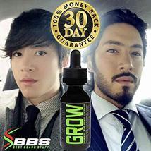 GROW Maximum XXL Beard Growth & Mustache Accelerator - #1 Formula Serum Oil Worl image 7