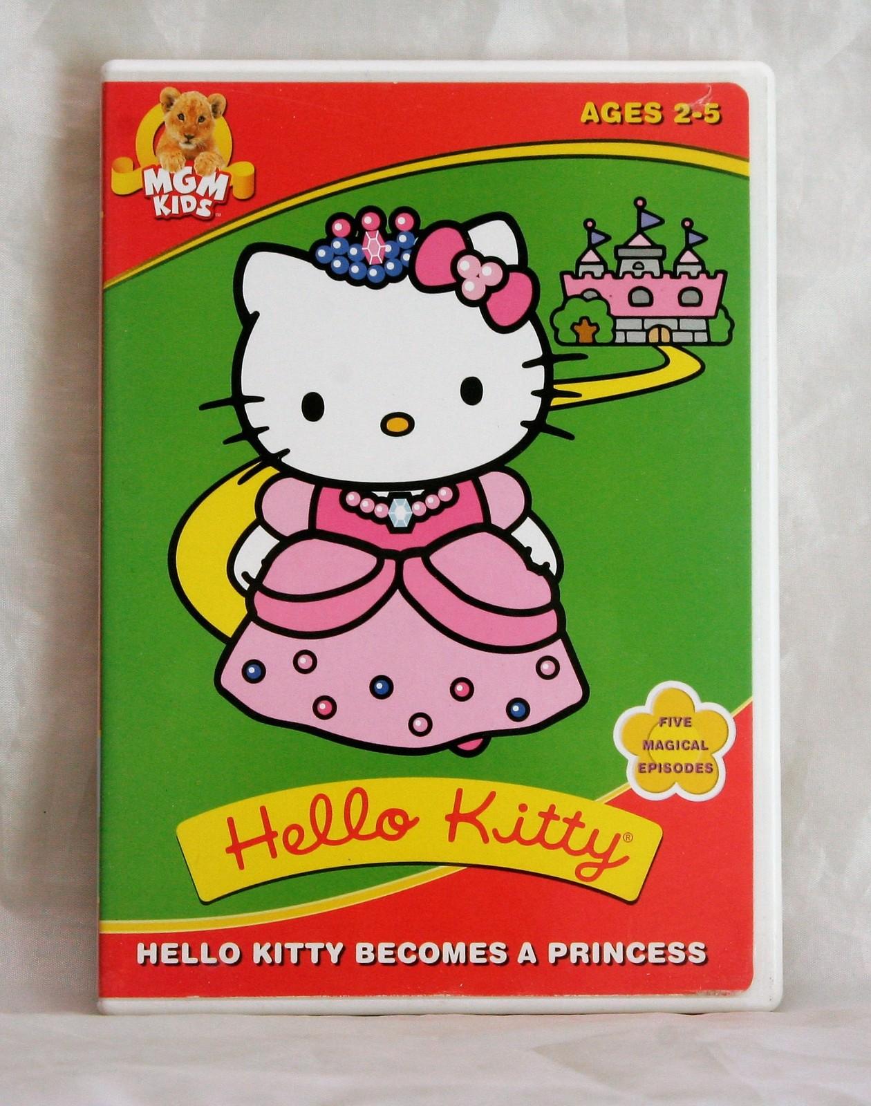 Hello kitty becomes a princess dvd 2003 dvd hd dvd - Princesse hello kitty ...