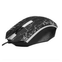 Ultralight Optical Wired Wheel Gradient Gaming Mouse Adjustable DPI.     A22