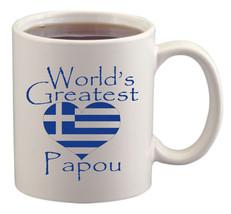Greek World's Greatest Papou Cup/Mug - $14.60