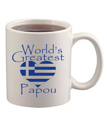 Greek World's Greatest Papou Cup/Mug - $14.60