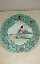 "Chinese Hand Painted 7"" Porcelain Plate Cloisonne Design - $32.12"