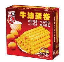 18pcs Wah Yuen BUTTER EGG ROLLS Hong Kong Chine... - $45.99