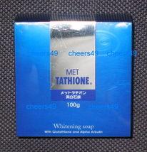 Met Tathione Whitening Soap Glutathione Alpha Arbutin - $17.96