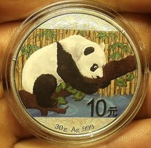 China 2016 10 Yuan Colorized~.999 Silver~Only 250 Minted~RARE~Free Shipping - $68.59