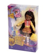Barbie So In Style (S.I.S.) Little Sister Courtney Doll - $30.00