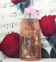 Yves Rocher Fleur De Noel Limited Edition Shower Gel 10.1 FL. OZ. - $49.99