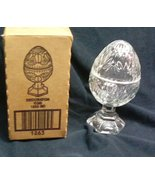 Home Interiors Glass Egg Candle Holder - $2.00