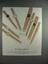 1986 Piaget Watch Ad - for Van Cleef & Arpels - $14.99