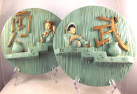 Mid century chalkware plaques Asian children with book and mandolin - $40.00