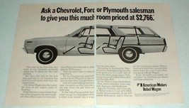 1969 AMC Rebel Wagon Ad - Ask Salesman Give This Much - $14.99