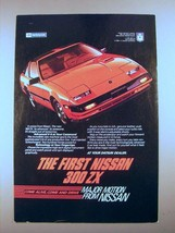 1984 Nissan 300 ZX Car Ad - The First! - $14.99