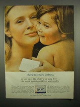 1963 Ivory Soap Ad - Cheek-to-Cheek - $14.99