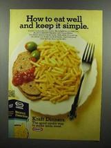 1977 Kraft Macaroni & Cheese Dinner Ad - Keep it Simple - $14.99