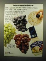 1982 Kraft Roka Blue Cheese Dressing Ad - Summer Simple - $14.99