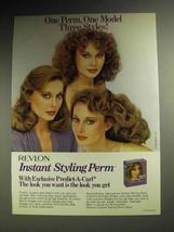 1980 Revlon Instant Stying Perm Ad - One Model - $14.99