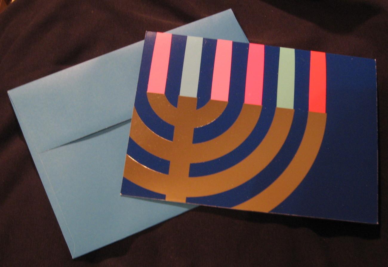 Hanukkah lights cards