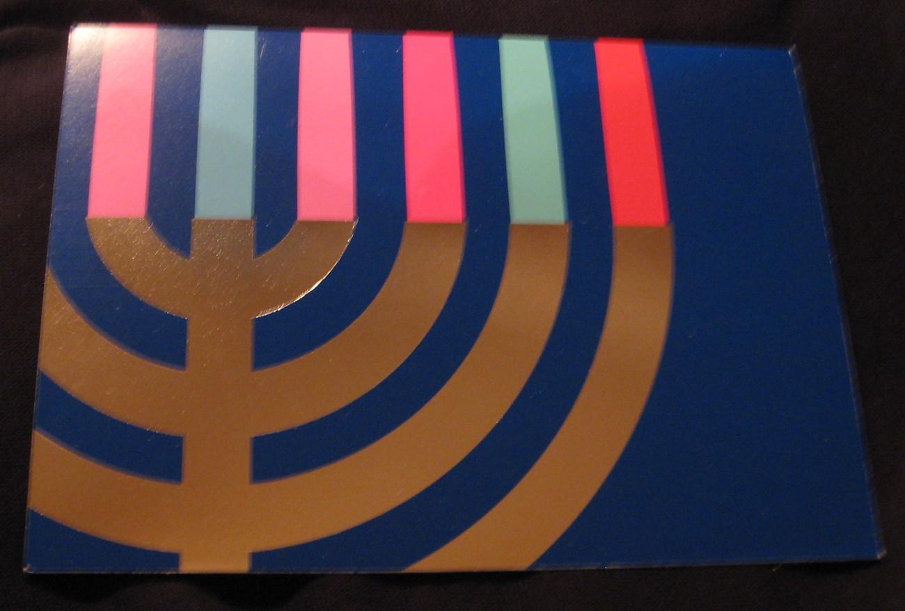 Hanukkah 8 holiday Greeting Cards silver blue embossed pop up Menorah candles G