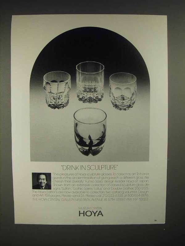 1986 Hoya Sultan Gothic Spires Lotus Double Gather Ad