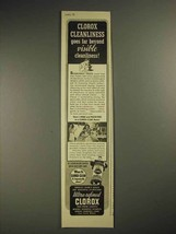 1941 Clorox Bleach Ad - Beyond Visible Cleanliness - $14.99