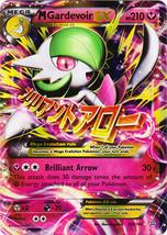 Mega M Gardevoir EX 106/160 Holo Ultra Rare Primal Clash Pokemon Card - $8.99