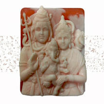 "You are buying a soap - ""Lord shiva, Shiva and G "" handmade Essential oil soap - $8.42"