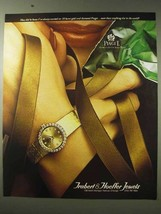 1984 Piaget Watch Ad - I've Always Wanted - $14.99