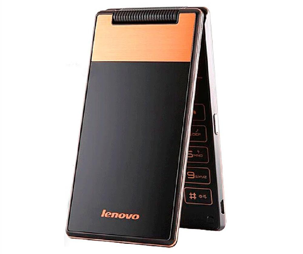 Cheap Lenovo Smartphones