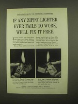 1965 Zippo Lighter Ad - Fails To Work We'll Fix It Free - $14.99