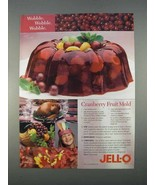 1996 Jell-O Cranberry Gelatin Ad - Cranberry Fruit Mold - $14.99
