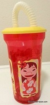 Lilo & Stitch Party Birthday Cup Tumbler Plastic Water Gift Straw Favors Treats - $14.80