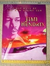 JIMI HENDRIX Promo poster FIRST RAYS collectible - $21.81