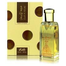 Rasasi Oudh Al Abiyad Eau De Parfum unisex - $20.74