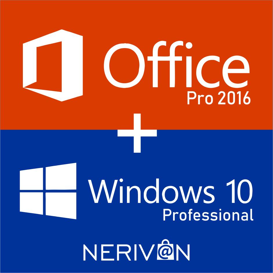 Windows 10 and office pro 2016 bonanza