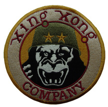 """King Kong company, Taxi Driver Movie 4.6"""" Patch - $24.99"""