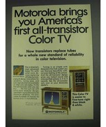 1967 Motorola All-Transistor Color TV Ad - First - $14.99