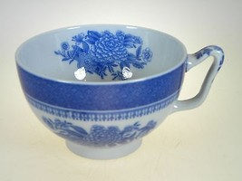 Spode Fitzhugh Blue New Stone Cup - $7.53