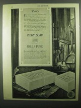 1920 Ivory Soap Ad - Purity - $14.99
