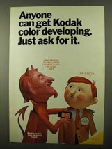 1971 Kodak Color Developing Ad - $14.99