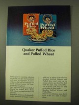 1971 Quaker Puffed Rice and Puffed Wheat Ad - $14.99