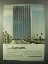 1971 Libbey-Owens-Ford Vari-Tran reflective glass Ad - $14.99