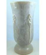 Brush McCoy Pottery Art Nouveau style vase 502 ... - $40.00