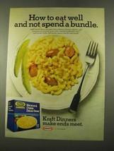 1975 Kraft Macaroni & Cheese Deluxe Dinner Ad - $14.99
