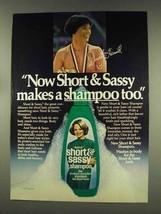 1977 Clairol Short & Sassy Shampoo Ad - Dorothy Hamill - $14.99